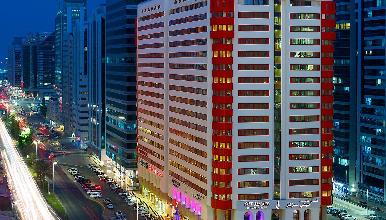 City Seasons Al Hamra