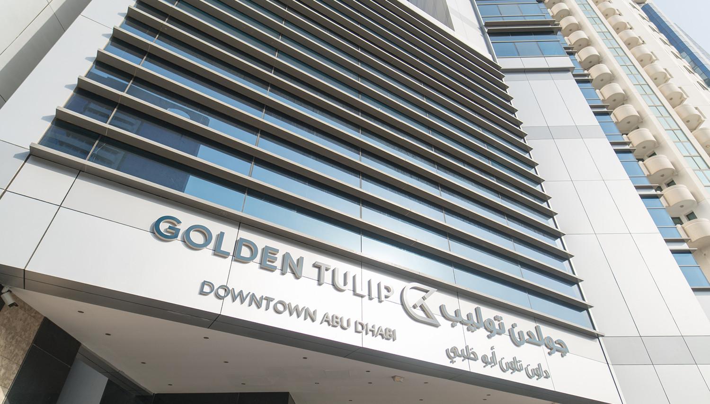Golden Tulip Downtown Abu Dhabi (Abu Dhabi, Apvienotie Arābu Emirāti)