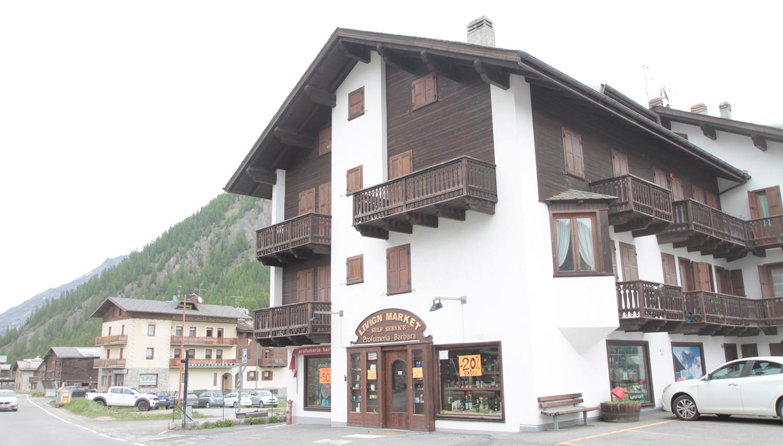 Casa Berta (Bergamo, Itālija)