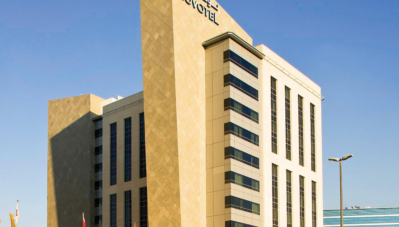 Novotel Deira City Center (Dubajus, JAE)