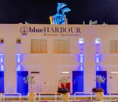 Blue Harbour Boutique