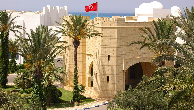 Mahdia Palace Thalasso (Enfidha, Tuneesia)
