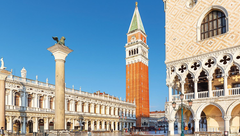 Italija. Venecija. Šv. Morkaus aikštė