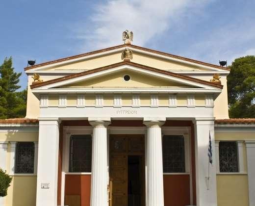 Graikija. Olimpijos muziejus