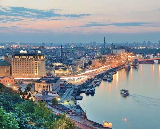 Ukraina. Kijevas