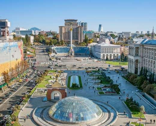Ukraina. Kijevas. Nepriklausomybės aikštė