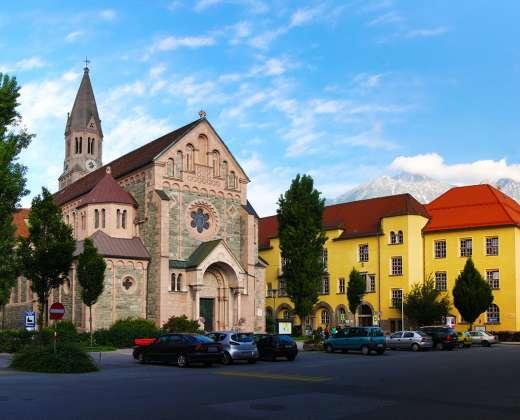 Austrija. Insbruko Katedra