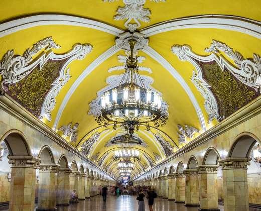 Maskvos metro stotis