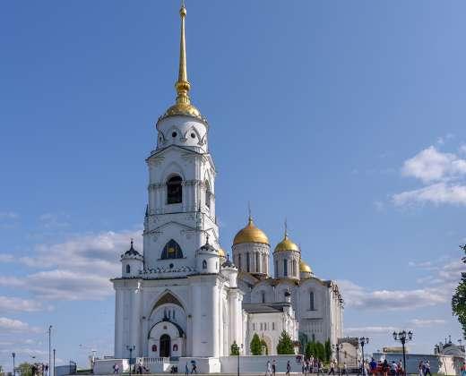 Vladimiro Katedra