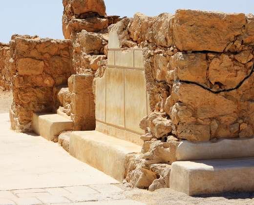 Izraelis. Masada. Tvirtovės griuvėsiai