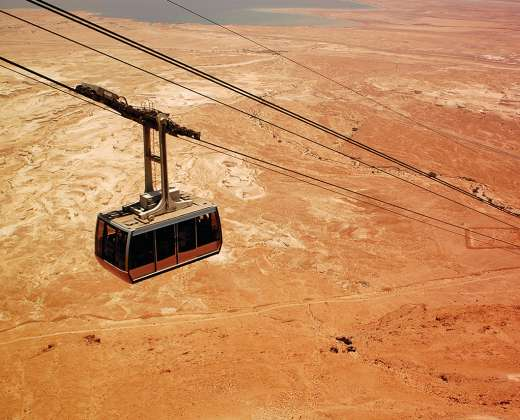 Izraelis. Masada