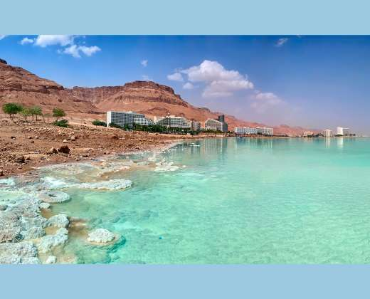Izraelis. Negyvoji jūra