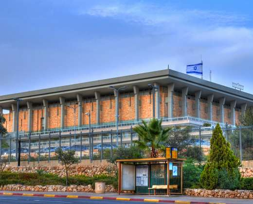Izraelis. Naujoji Jeruzalė. Israel Kneset