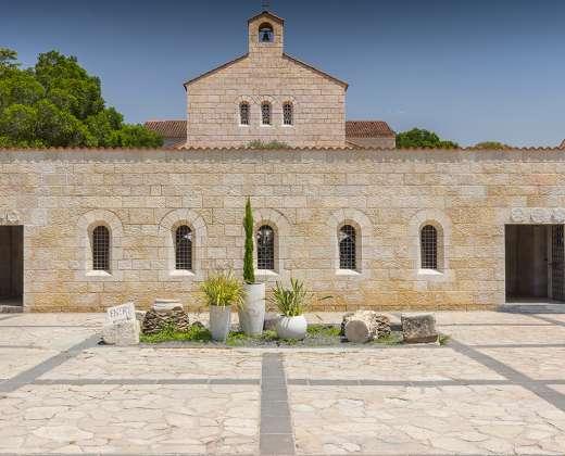Izraelis. Tabha. Duonos Padauginimo bazilika